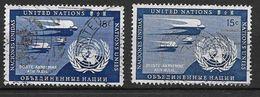 Nations Unies à New York  1951 Poste Aérienne N°3 Et 3a (bleu De Prusse) Oblitérés Cote 275 Euros - New-York - Siège De L'ONU