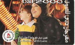 CARTE-PUCE-EMIRATS-30DHS-SC7-DSF 2000-MAMAN Et Son FILS-TBE - Emirats Arabes Unis