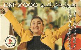 CARTE-PUCE-EMIRATS-30DHS-SC7-DSF 2000-FEMME-TBE - Emirats Arabes Unis