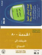 2-CARTE-PREPAYEE-30DHS-EMIRATS-DIVERSES-TBE - Emirats Arabes Unis