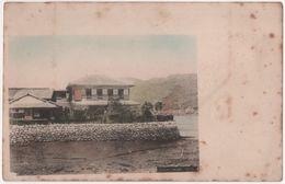 Carte Postale - CPA - JAPON - INASA - Maison - Kobe
