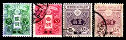 Cina-A-0257- 1914: Sovrastapati Per L'ufficio Postale Giapponese - Dentellati 13 X 13,5 - Senza Difetti Occulti. - Cina