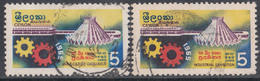 SRI LANKA, CEYLON, 1964 Industrial Exhibition  Colombo  Set 2v Complete Used (o) - Sri Lanka (Ceylon) (1948-...)