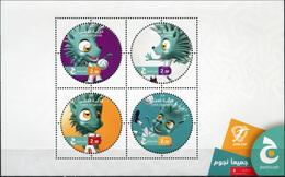 Qatar. 2015. Jeem Cup Postal Stamp (MNH OG **) Miniature Sheet - Qatar