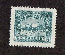Ukraine Stamp - Ukraine