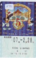 Carte Prépayée Japon  (1550)  DISNEY * MIRACOSTA HOTEL * 600 *  JAPAN PREPAID CARD - Disney