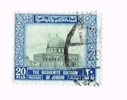 THE Hashemite Kingdom Of Jordan  - 20 Files - Postage Stamp 1949 - Jordanie