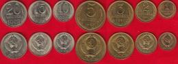 Russia Set Of 7 Coins: 1 - 20 Kopecks 1987-1991 UNC - Russia