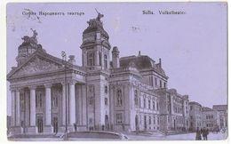 BULGARIA - SOFIA - VOLKSTHEATER - 1920s ( 2203 ) - Bulgaria
