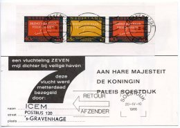 Netherlands, 1966, ICEM Charity Card For Refugee Relief, Returned By Queen Juliana - Netherlands