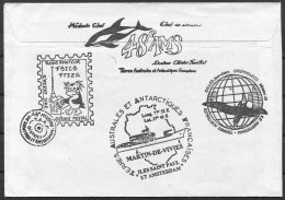1997 T.A.A.F. French Antarctic Antarctica Polar, Martin De Vivies, St Paul AMS Cover. Penguin Ship Dolphin - French Southern And Antarctic Territories (TAAF)