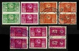 SOUTH AFRICA, Revenues, B&H 51/62 Disc., */o M/U, F/VF, Cat. £ 22 - Altri