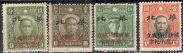 1944 立成局总政郵 / 念纪年周六 MH (partly Issued Without Gum) Scarce & Undervalued (28-3) - 1941-45 Northern China