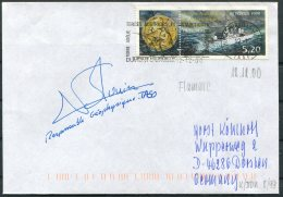 2000 T.A.A.F. French Antarctic Polar Dumont D'Urville Terre Adelie Cover. SIGNED Expedition - French Southern And Antarctic Territories (TAAF)