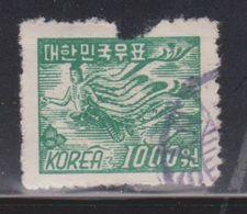 KOREA Scott # 187c Used - Damaged Spacefiller - Korea (...-1945)