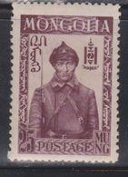 MONGOLIA Scott # 68 MNH - Mongolia
