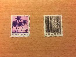 """Cina, 1982 Serie Completa 2 Francobolli """"Landscapes"""" - 1949 - ... Volksrepublik"""