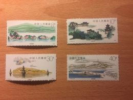 "Cina, 1989 Serie Completa Di 4 Francobolli  ""West Lake, Hangzhou"" - 1949 - ... Volksrepublik"