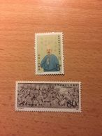 """Cina, 1985 Serie Completa Di 2 Francobolli  """"The 200th Anniversary Of The Birth Of Lin Zexu (Statesman)"""" - Nuovi"""