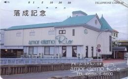 290 : 19007 Amor Eterno Rio USED - Japan
