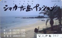 290 : 9619 Beach Scene Palmtrees VIP Numbered Card USED - Japan