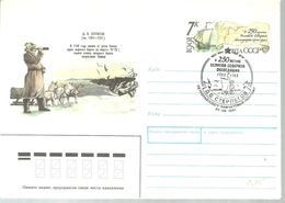 STATIONERY RUSIA 1991 - Arctic Expeditions