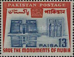 PAKISTAN MNH (**) STAMPS (  UNESCO Campaign For The Nubian Monuments  1964) - Pakistan