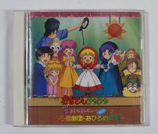 CD : Akazukin Chacha Saint Magical Revue Vol.2 ( KICA-216 ) - Music & Instruments