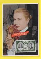"Avril 1956 Carte-Maximum  ""GRACIA"" Princesse De MONACO  - Grace Kelly Mariage Rainier III - Maximum Cards"