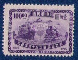 China 1947-1948 Sc 776 Mint Very Light Hinge Map Of China & Vehicals Violet XF - North-Eastern 1946-48