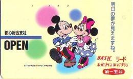 Télécarte Japon * DISNEY / 110-011 * Mickey & Minnie (6016) Japan Phonecard Telefonkarte - Disney