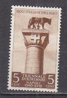 ACR1027 EGEE COLONIE ITALIENNE Yv N°59 (*) - Egée