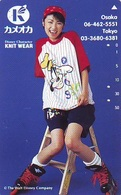 Télécarte Japon / 110-171788 - DISNEY Character - Enfants Mode (6027) Children Knitwear - Japan Phonecard Telefonkarte - Disney