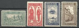Turkey,100 Years Of Postal Service In Turkey 1940.,MNH - 1921-... Republic