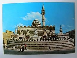 JORDANIE - AMMAN - Ashrafieh Mosque - Jordan