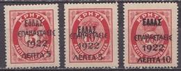 GREECE 1923 1922 Epanastasis Overprint On Cretan Postage Due Of 1908 (small ELLAS) Complete MH Set MH Vl. 386 / 388 - Neufs