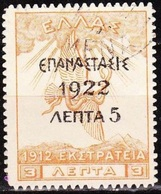 GREECE 1923 1922 Overprint On Campaign Of 1913 : 5 L /  3 L Orange On Porous Paper Vl. 395 C - Griekenland