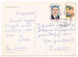 Afghanistan, Sent To Yugoslavia, Nice Stamps,  Stamp 1979 - Afghanistan