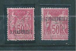 Colonie   Timbre Du Levant De 1886/1901   N°5 Et 6 Oblitérés  Cote 83€ - Oblitérés