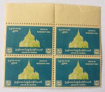 Myanmar Birmanie 1956  N°74 - Myanmar (Burma 1948-...)