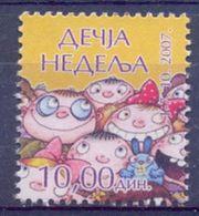 SRB 2007-ZZ12 Children Week, SERBIA, 1 X 1v, MNH - Serbien