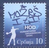 SRB 2007-ZZ14 RED CROSS DIVAC, SERBIA, 1 X 1v, MNH - Serbien