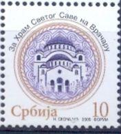 SRB 2009-ZZ27 ST SAVA CHURCH, SERBIA, 1 X 1v, MNH - Serbia