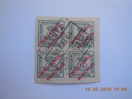Sevios / Spain / Stamp **, *, (*) Or Used - Spain