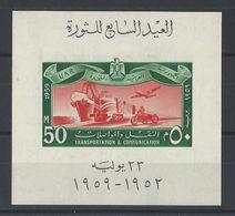 EGYPTE . YT Bloc 10 Neuf ** 7e Anniversaire De La Révolution  1959 - Blocs-feuillets