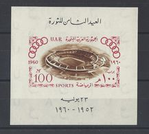 EGYPTE . YT Bloc 11 Neuf ** Jeux Olympiques De Rome 1960 - Blocks & Sheetlets