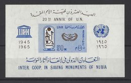 EGYPTE . YT Bloc 17 Neuf * 20e Anniversaire Des Nations Unies Et Année Internationale 1965 - Blocks & Sheetlets