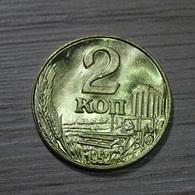 USSR 1952 2 Kopeek. Probe Coin Copy - Russia