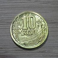 USSR 1952 10 Kopeek. Probe Coin Copy - Russia