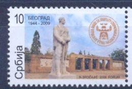 SRB 2009-ZZ30 INSTITUT KULRE, SERBIA, 1 X 1v, MNH - Serbia